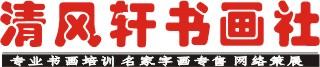 许勤峰官方网站