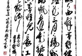 著名书法家孙云石深圳书艺现场表演