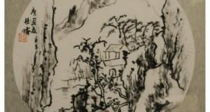 亦馨园-收藏作品(二)