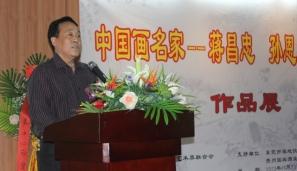 中国画名家-蒋昌忠、孙恩道、周石峰作品展(二) (26)