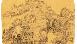 淡泊自守 赏音山林——青年书画家张珍贵作品欣赏 (25)