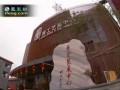 南粤纪事东莞艺展中心 (820播放)