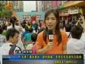 """东莞广播电视台""""相约南城""""系列文化活动启动仪式 (1050播放)"""