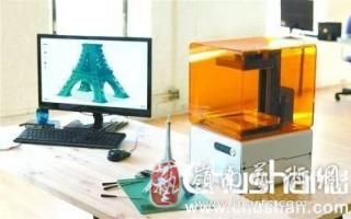 英国博物馆举办3D打印技术展览