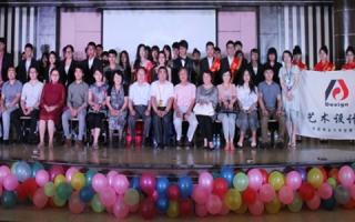 天津宝德学院第九届创意文化节圆满落幕
