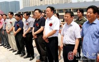 韩墨现代彩墨中心落户威海 5000万支持资金签约